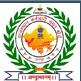 Rajasthan Patwari Exam Syllabus 2020, Patwari Exam Pattern, Paper Scheme 2019