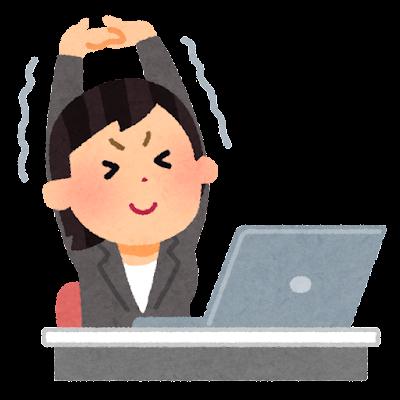 仕事中に伸びをする会社員のイラスト(女性)