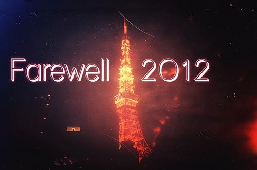 東京タワー 2012年表示