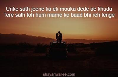 pyar bhari shayari hindi mein