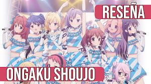Reseña: Ongaku Shoujo