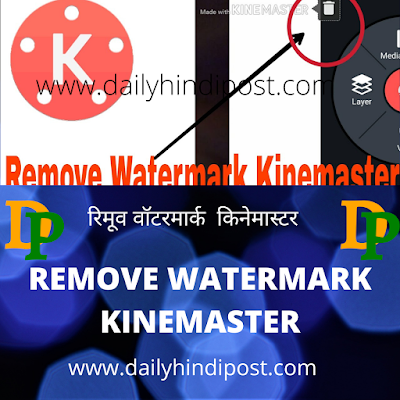 kinemaster kis desh ka app hai  kinemaster video , how to use kinemaster , kinemaster app wikipedia hindi , kinemaster online . kinemaster kaha ka app hai , kinemaster is chinese app , kinemaster tutorial in hindi pdf