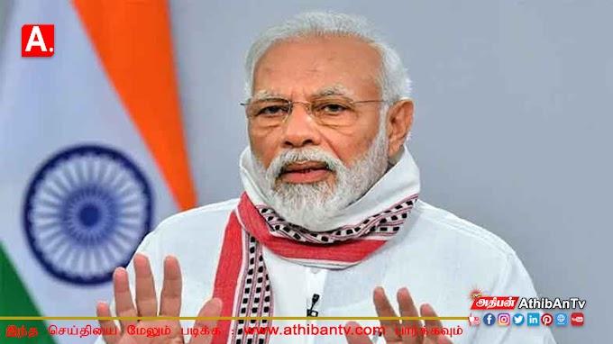 சுகாதார சவால்கள் நிறைந்ததாக 2020 இருந்தது, சுகாதாரத் தீர்வுகள் அளிப்பதாக 2021 இருக்கும் என பிரதமர் மோடி நம்பிக்கை