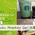 Starbucks Miniature Car 只需 RM18!超帅超有个性的~