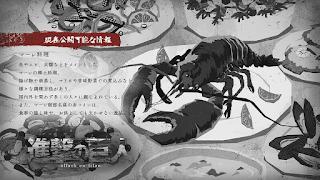 Hellominju.com: 進撃の巨人アニメ第4期72話『現在公開可能な情報: マーレの料理』 | Attack on Titan EP.72
