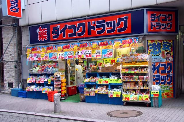 cửa hàng tiện lợi 24h trong văn hóa Nhật Bản