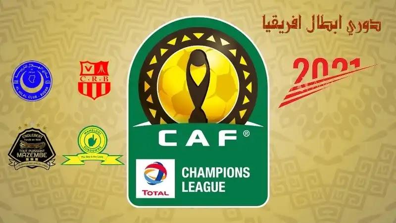 دوري ابطال افريقيا 2021....ترتيب المجموعة الثانية بعد الجولة الثالثة