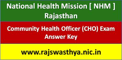 NHM Rajasthan CHO Answer Key 2020, NHM Rajasthan Community Health Officer Exam Paper Solution PDF 2020