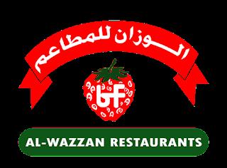 مطعم الوزان | المنيو وراقام التواصل لجميع الفروع