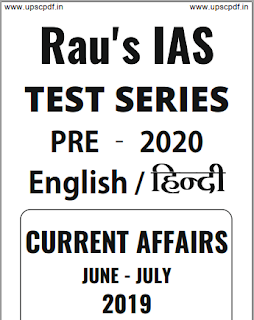 Rau-IAS-Current-Affairs-JUNE-JULY-2019-Test-Paper-For-Prelim-2019