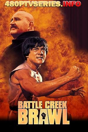 Battle Creek Brawl (1980) 1GB Full Hindi Dual Audio Movie Download 720p Bluray thumbnail