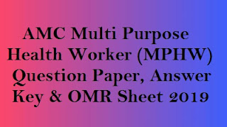 AMC Multi Purpose Health Worker (MPHW) Question Paper, Answer Key & OMR Sheet 2019