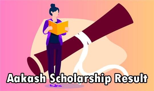 Aakash Scholarship Result 2020 Download Merit List Pdf
