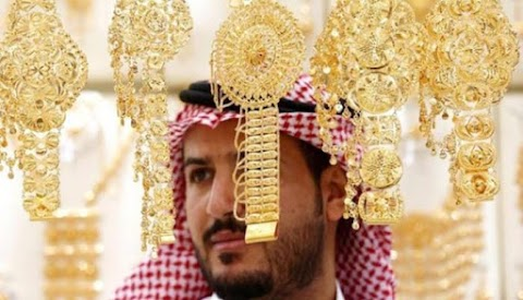 Gold prices in Saudi Arabia on Thursday, December 17, 2020