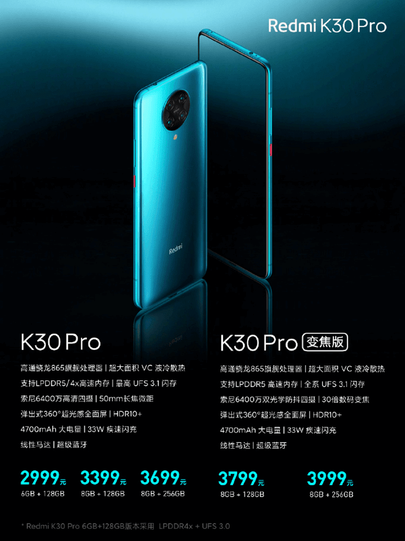 K30 Pro phones pricing