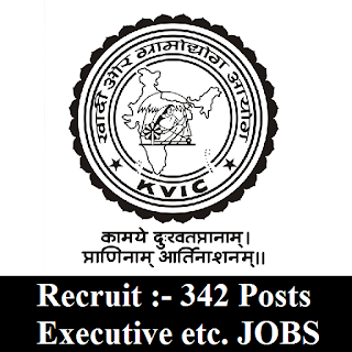 Khadi and Village Industries Commission, KVIC, Government of India, Executive, Graduation, freejobalert, Sarkari Naukri, Latest Jobs, kvic logo