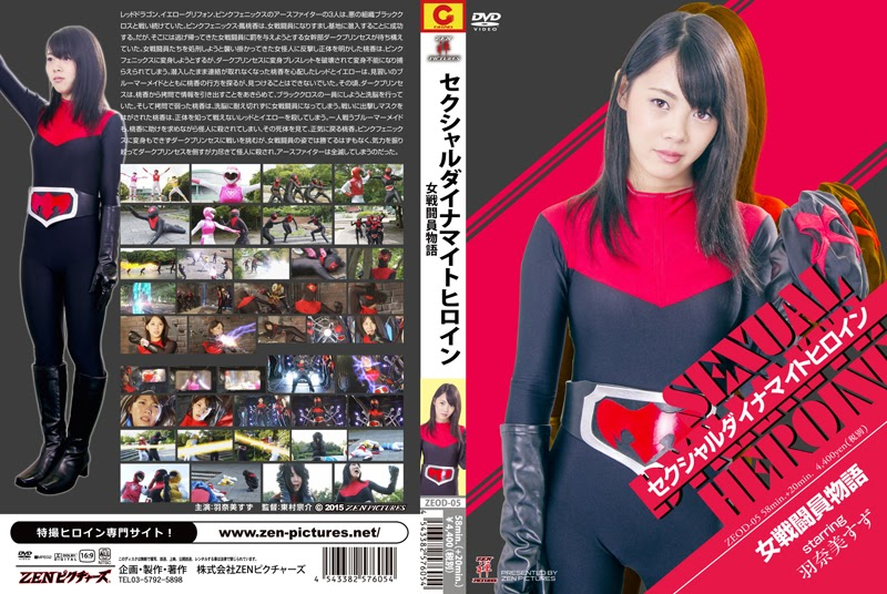 ZEOD-05 Sexual Dynamite Heroine 15 Feminine Combatants Story