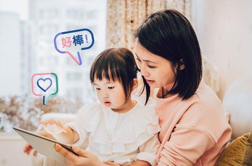 Les Bahasa Mandarin