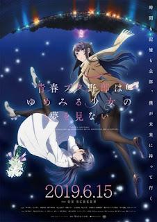 Seishun Buta Yarou wa Yumemiru Shoujo no Yume wo Minai 2019 Jaburanime