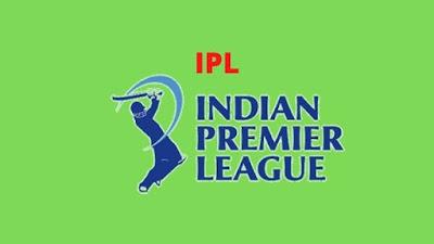 IPL 2021 Kab Se Shuru Hoga । IPL 2021 Starting Date