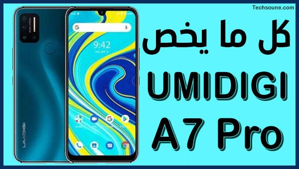 تجربة UMiDIGI A7 Pro: مواصفات مزايا وعيوب