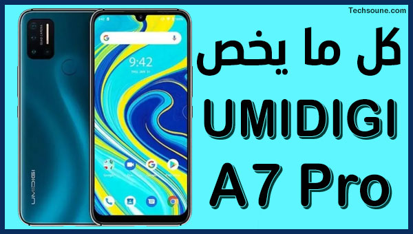 UMiDIGI A7 Pro مراجعة