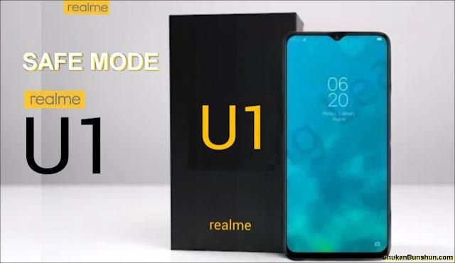 Oppo Realme U1 Fast Charging NFC Hasil Kamera