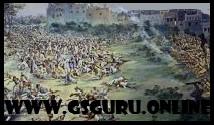 जलियांवाला बाग हत्याकांड,jaliya wala bag hatyakand in hindi