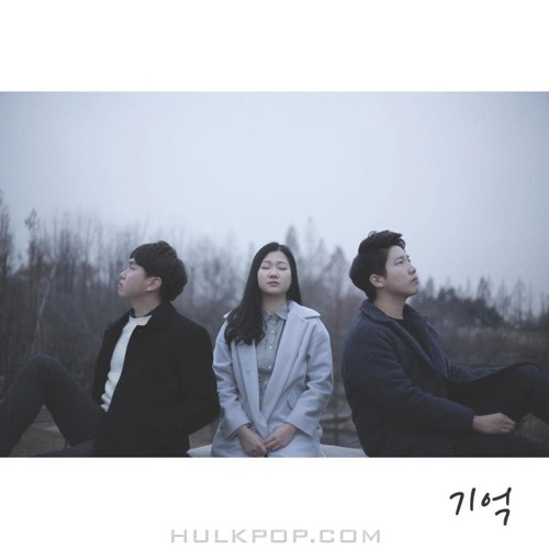 Out Of Campus – 기억 – Single