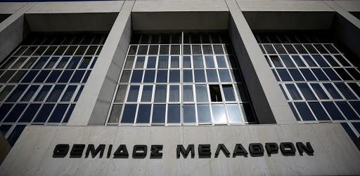 Ο αντιεισαγγελέας του Αρείου Πάγου ζητά να μην αποκαλυφθούν τα ονόματα των προστατευόμενων μαρτύρων