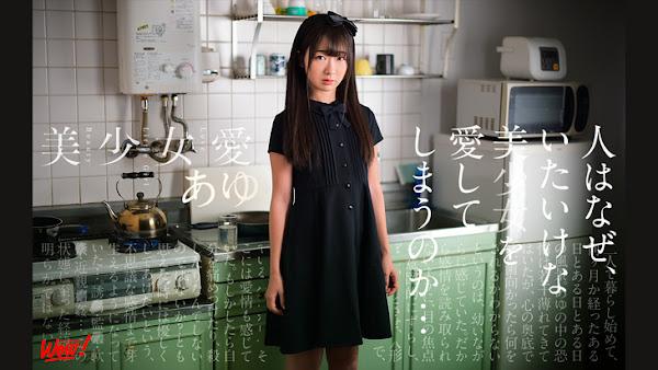 CENSORED WOW-077 美少女愛 あゆ, AV Censored