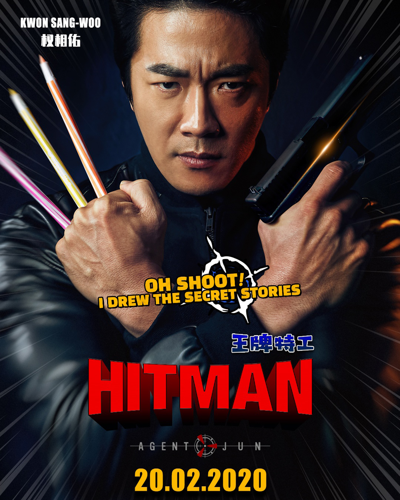 Filem Korea Paling Best 2020-Hitman : Agent Jun