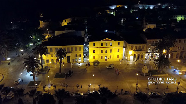 Με πορτοκαλί χρώμα  φωταγωγήθηκε το Δημαρχείο Ναυπλίου για την εξάλειψη της βίας κατά των γυναικών