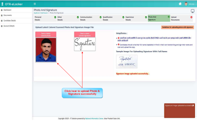 UPSSSC OTR Registration e-Pariksha & e-Locker page14  (Upload Personal/Qualification/Address and Experience related Documents)