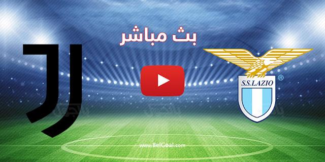 موعد مباراة لاتسيو ويوفنتوس بث مباشر بتاريخ 08-11-2020 الدوري الايطالي