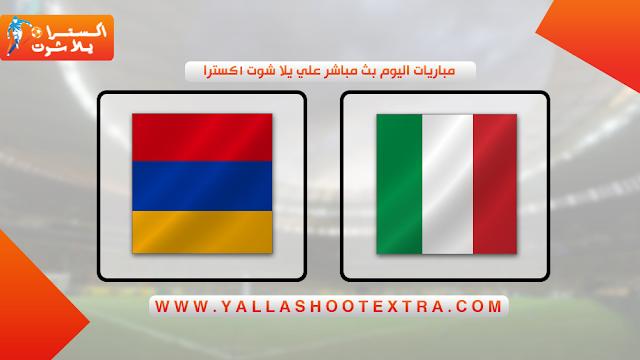 مباراة ايطاليا و ارمينيا 18-11-2019 في تصفيات اليورو 2020