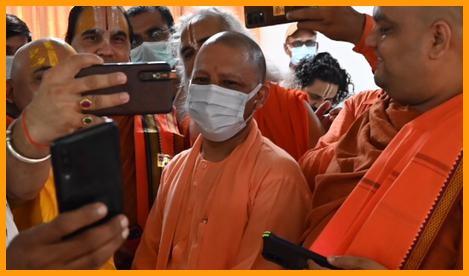 मुख्यमंत्री योगी का अयोध्या भ्रमण, मेडिकल कालेज का निरीक्षण, साधु संतों से मुलाकात, हनुमानगढ़ी व रामलला के दर्शन