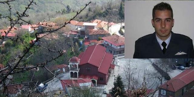 Αύριο η κηδεία του σμηνάγου Γεώργιου Μπαλταδώρου