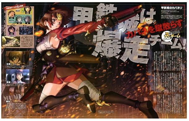 Download Anime Koutetsujou no Kabaneri [Subtitle Indonesia]