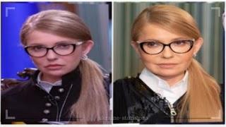 Фотошоп РУЛИТЬ! Як Тимошенко за ніч різко помолодшала на фотографії в акаунті Facebook