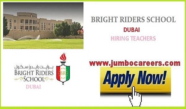Bright Riders School (BRS) Dubai Careers Teacher Job Vacancies