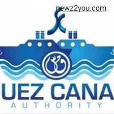 وظائف خالية بالهيئة العامة للمنطقة الاقتصادية لقناة السويس 27 نوفمبر 2020