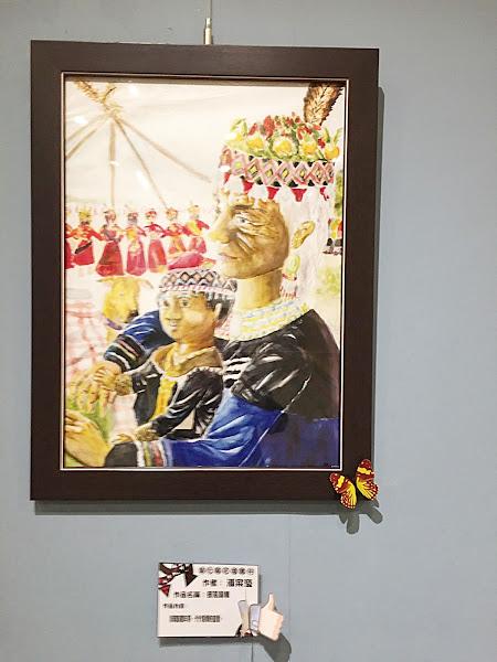 原住民兒童繪畫特展 彰化原住民生活館展出