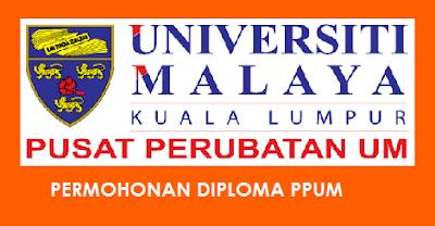 Permohonan Program Diploma PPUM 2017 Online