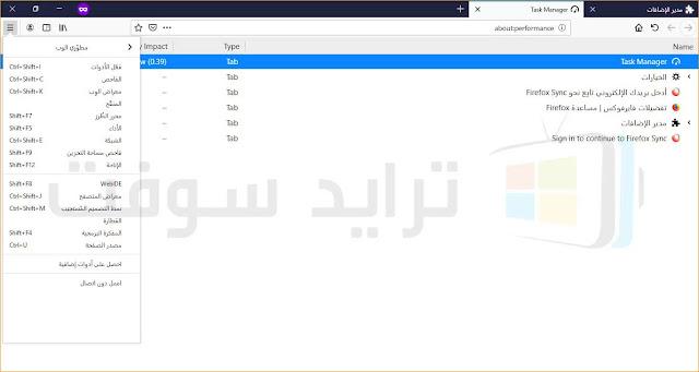 تطبيق فايرفوكس برابط واحد مباشر