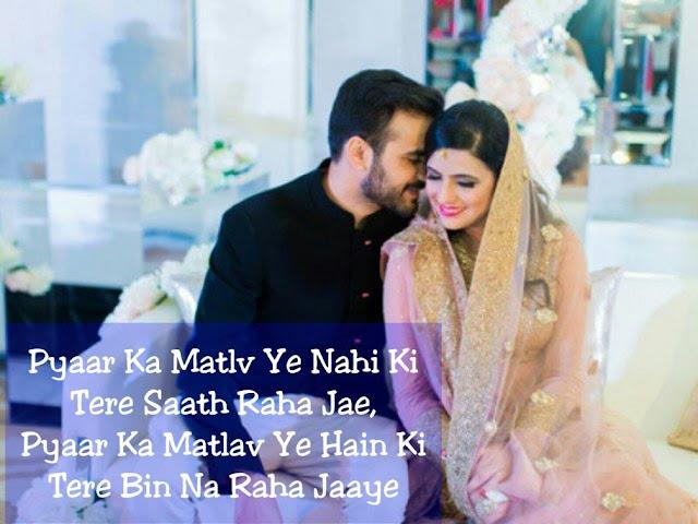 Love Aaj Kal Shayari, Pyaar Ka Matlv Ye