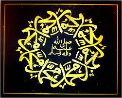 Importance of hadith. Importance of hadith in islam