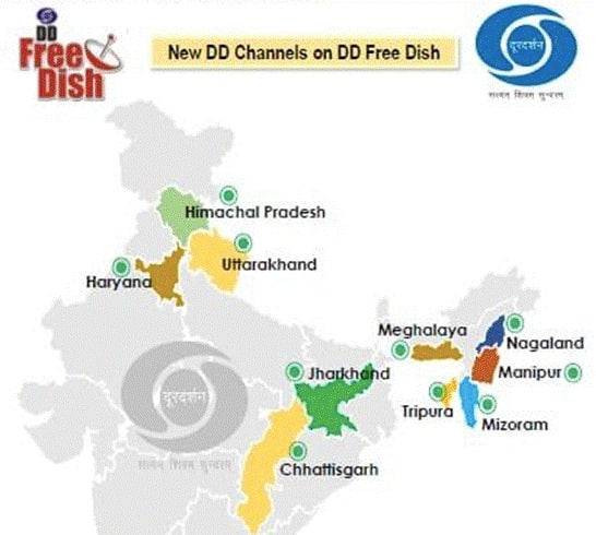 Favorite Doordarshan's State TV channels shifted to the new channel no.
