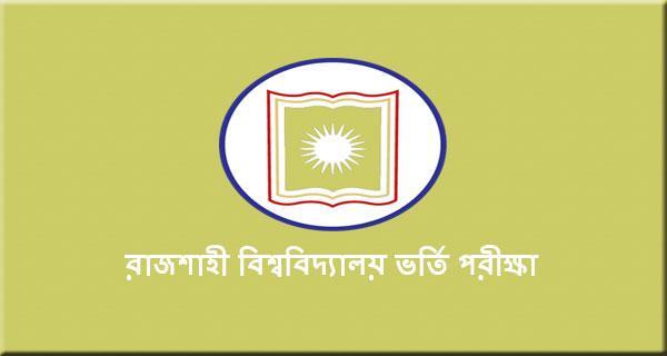 Rajshahi University (RU) Admission Circular