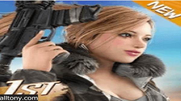 تنزيل لعبة ScarFall: معركة رويال للأيفون والأندرويد APK